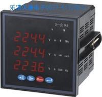 SD96-E1,SD96-E2多功能表 SD96-E1,SD96-E2多功能表