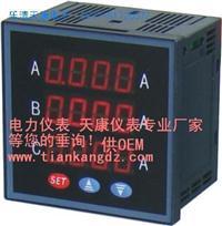 YT4I-3X4 三相交流电流表 YT4I-3X4