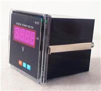 BC292U-9X1三相电压表 BC292U-9X1