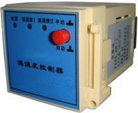 BC703-A110-000智能温湿度控制器 BC703-A110-000