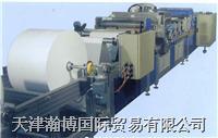旋轉式折紙機 R2000標準控制型;RE2000電腦控制型(PLC)