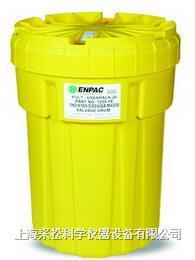 30加侖泄漏應急桶
