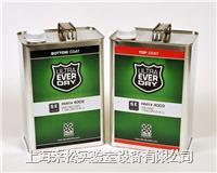 1加侖超級干防污染涂層