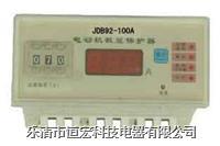 JDB92-100Z