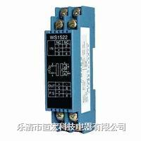 WS2020二线制隔离电位计信号变换端子