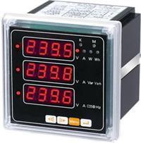 42方形复费率电力仪表
