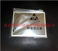 三菱15寸液晶屏 AC150XA01