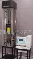 複合材料能量沖擊試驗系統