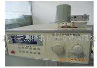 液體介電常數測定儀