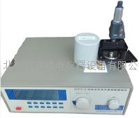 高電壓介質損耗測試儀