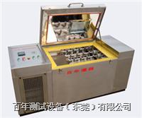 皮革低温耐挠试验机,低温耐寒试验机 BG-150PR