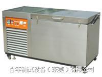 低温耐寒箱 BY
