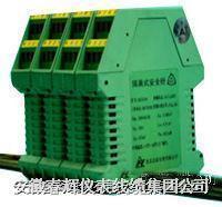 SWP8047-EX檢測端隔離式安全柵 SWP8047-EX