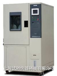 臭氧試驗箱