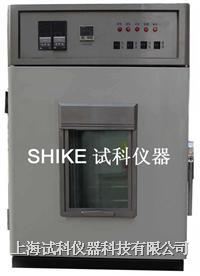 防銹油脂濕熱試驗箱