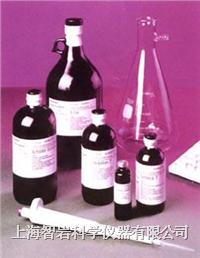 DNA合成試劑,RNA合成試劑,Honeywell,單體,CPG,Frits,合成柱,洗脫乙腈,溶解乙腈,TCA,Dblock,ETT,CAPA,CAPB,碘 Honeywell,B&J,BioSyn,ACN,Dblock,TCA,ETT,CAP A,CAP