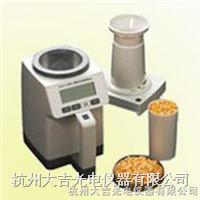 PM-8188便携式电脑水分仪