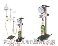 啤酒飲料二氧化碳含量測定儀