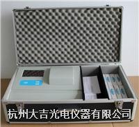 13参数水质分析仪