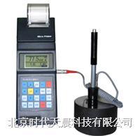 HS141轧辊专用型硬度计