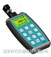 H1型手持激光測徑儀