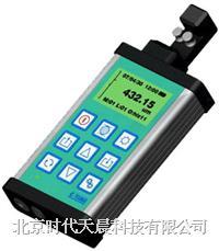 H2型手持激光測徑儀