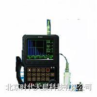 TCD270超声波探伤仪