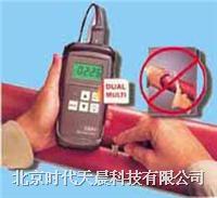 DM4 DM4E DM4DL 超聲波測厚儀