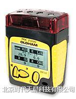 MX2100/MX2100S 智能型多种气体检测仪
