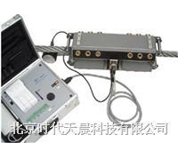 MD120B鋼絲繩探傷儀
