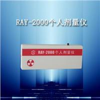 RAY-2000個人劑量儀(射線報警儀)