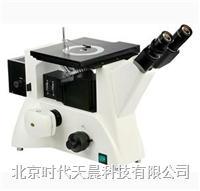 letouTMR2000/2000BD倒置金相显微镜