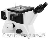 letouTCMM-480C电脑型倒置卧式金相显微镜