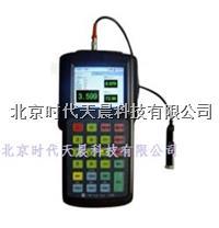 TIME7240便携式测振仪-原TV400