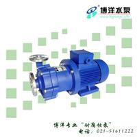 提供CQ-P型磁力驱动泵