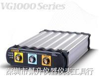 函数任意波形发生器 VG1021
