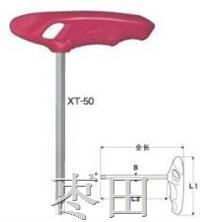 T柄梅花批 XT-50