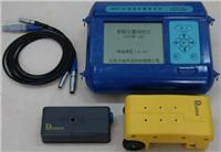 掃描型鋼筋位置測定儀 DJGW-2A