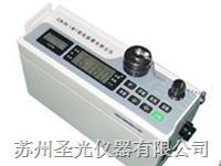 粉塵儀 LD-3C