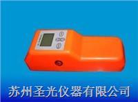 砼保護層測定儀 ZX5