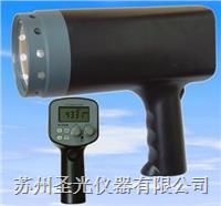 頻閃測速儀 DT2350P