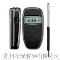 小型熱線風速計