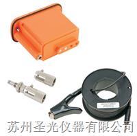 英國易高針孔電火花檢測儀配件 電池包/延長桿/平刷