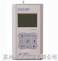 手持式塵埃粒子計數器 川嘉CJ-HLC100A