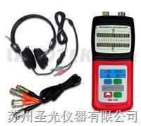機械故障聽診器 MS-120