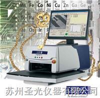 x射線熒光鍍層測厚儀 牛津X-strata 920