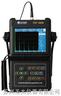 數字式超聲波探傷儀 YUT2620