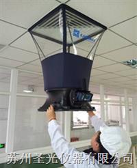 風量罩-風量測試儀