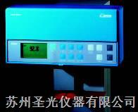BYK臺式霧影儀 AG-4601