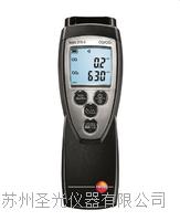 環境CO和CO2測量儀 德圖testo 315-3